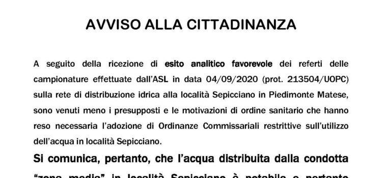 AVVISO ALLA CITTADINANZA – Servizio Idrico